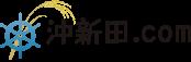 沖新田.com